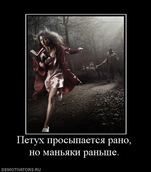 http://serial-killers.ucoz.com/_ph/2/157147063.jpg