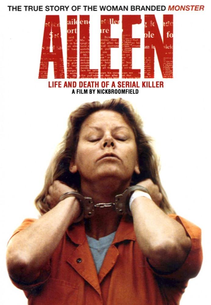 Смотреть фильмы про сексуальных маньяков убийц