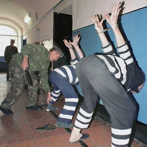 Картинки по запросу пожизненно заключенные